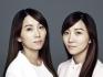 Сестры Йен По и Йен Фу (прошла через процедуру), 32 года