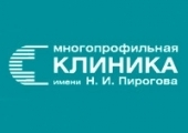 Клиника Пирогова: фейслифтинг за 175 000 рублей