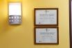 Бразилия. Клиника пластической хирургии в Калиниграде